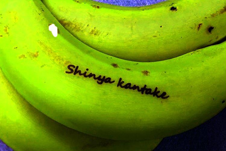 バナナ レーザー加工機