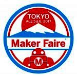 Maker Faire Tokyo 2017出展のお知らせ