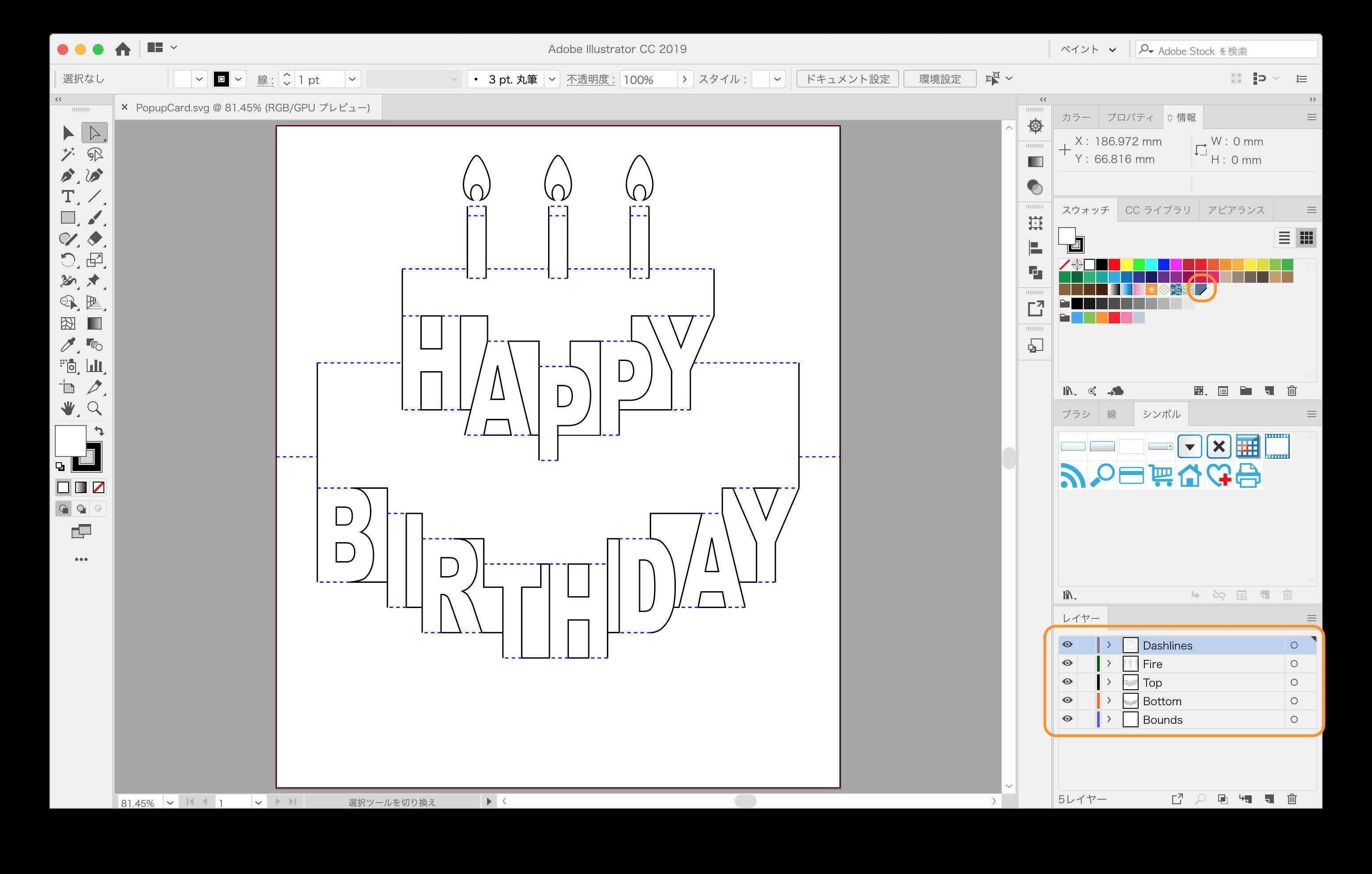 Adobe Illustrator での便利なデータ保存方法