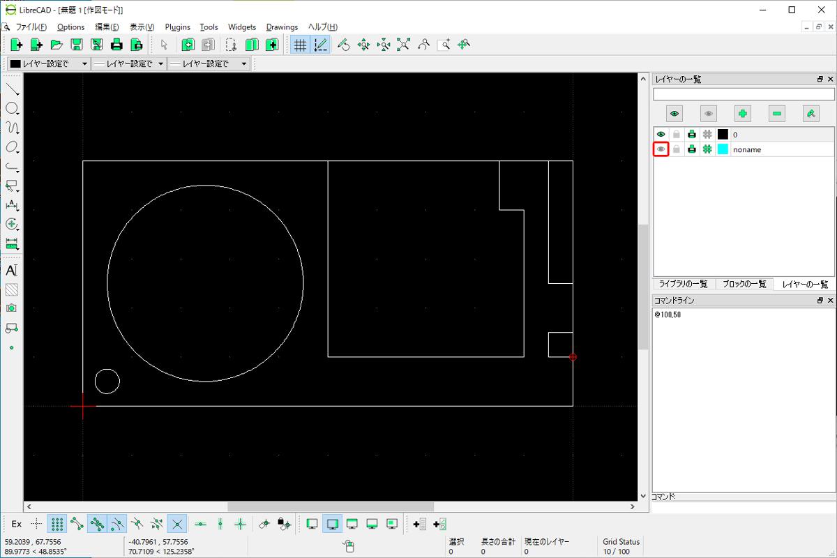 ガイド用レイヤー非表示で加工データのみを表示