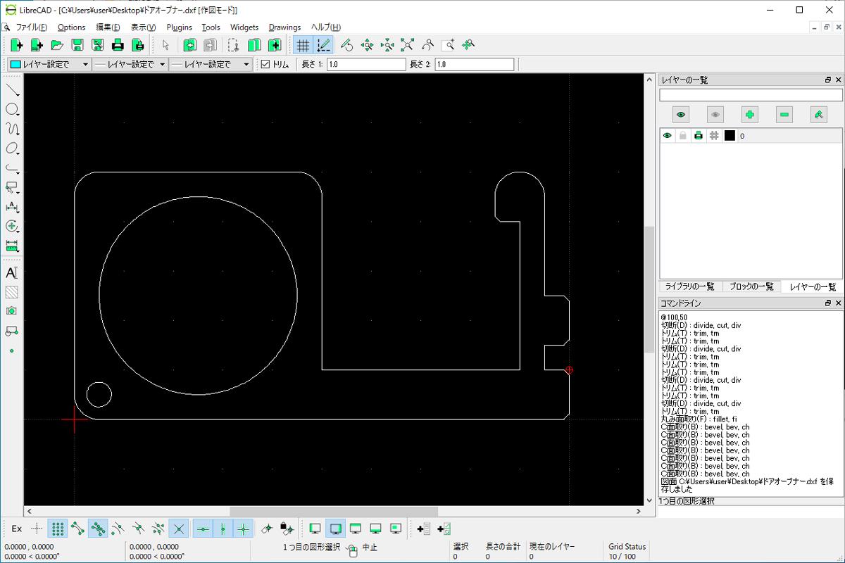 LibreCADを使ってレーザー加工機用のデータ作成に挑戦!【ドアオープナー編】