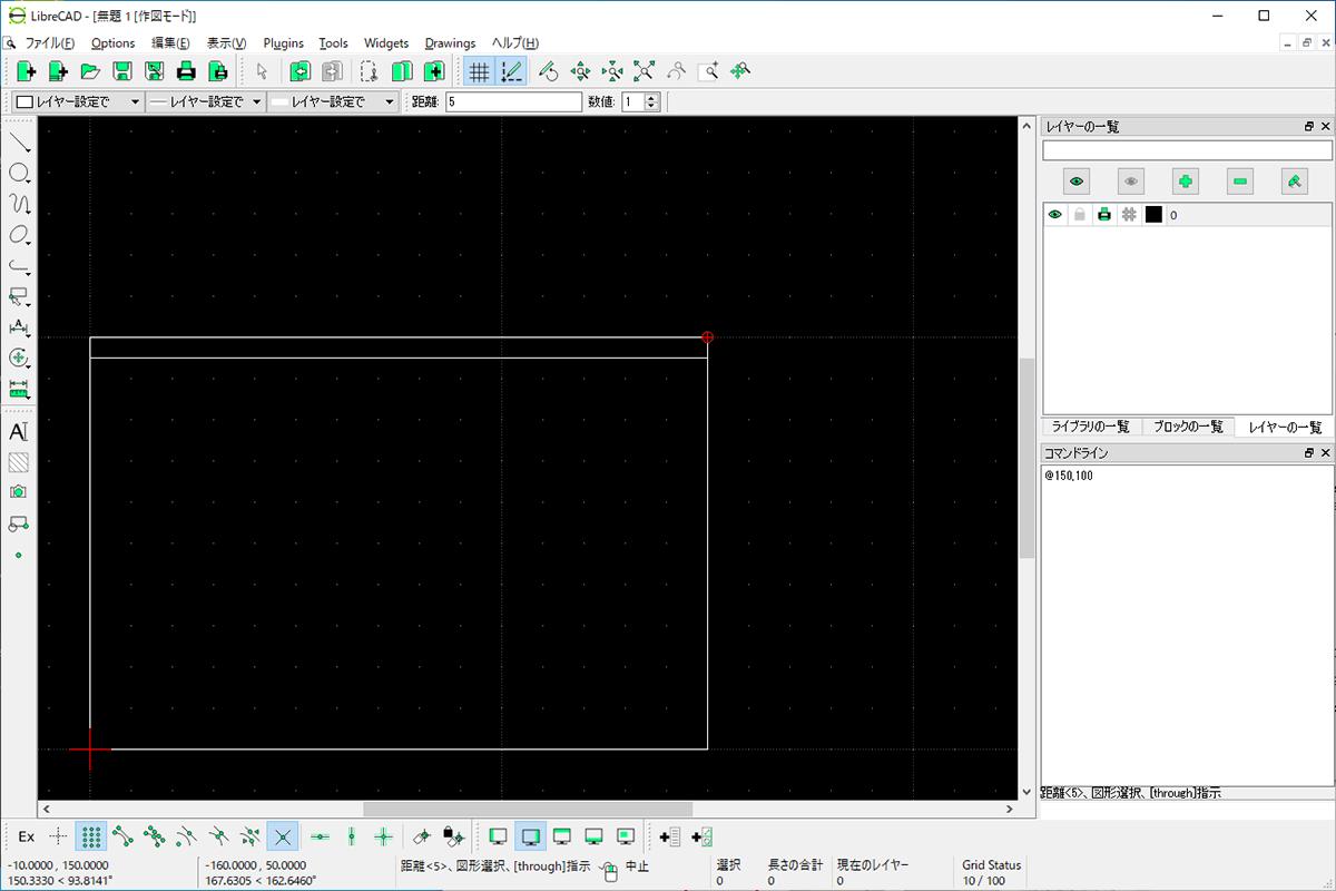 辺から5mmの場所に線が現れる