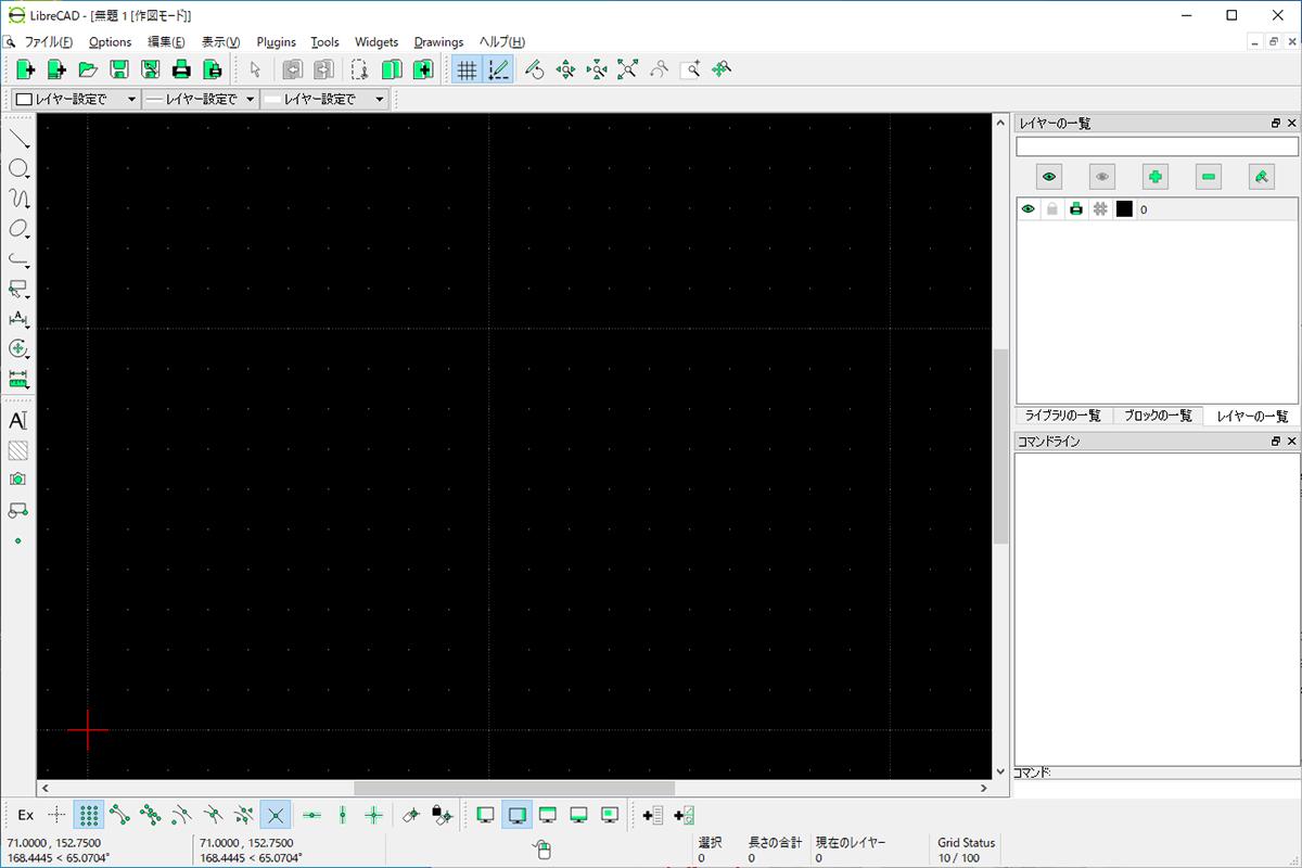 LibreCADを使ってレーザー加工機用のデータ作成に挑戦!