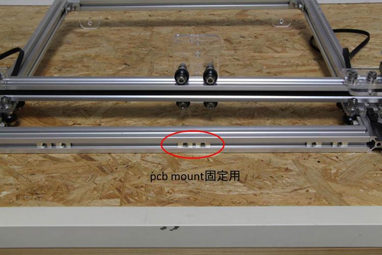 PCB mount固定用ナット