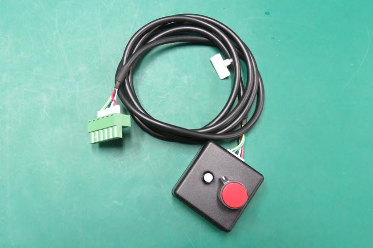 光軸調整用ボタン