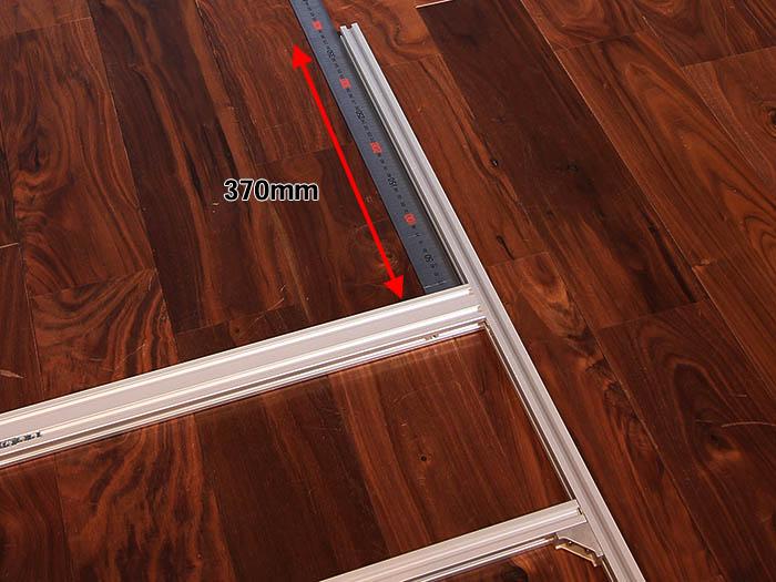 フレーム間の距離間測定