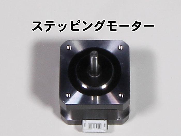M5 Tナット