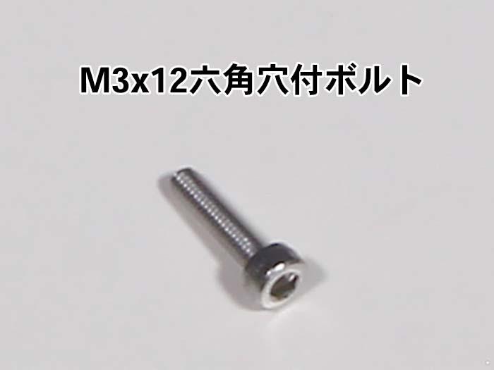 M8 Tナット
