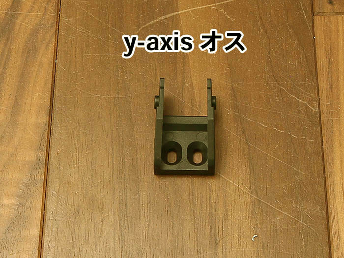 carrier mount x-axis取り付け