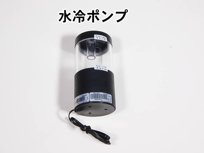 m8×15六角穴付ボルト