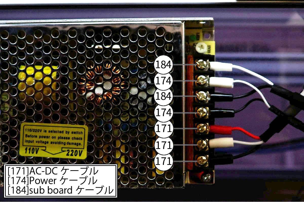 ACline-wiring04