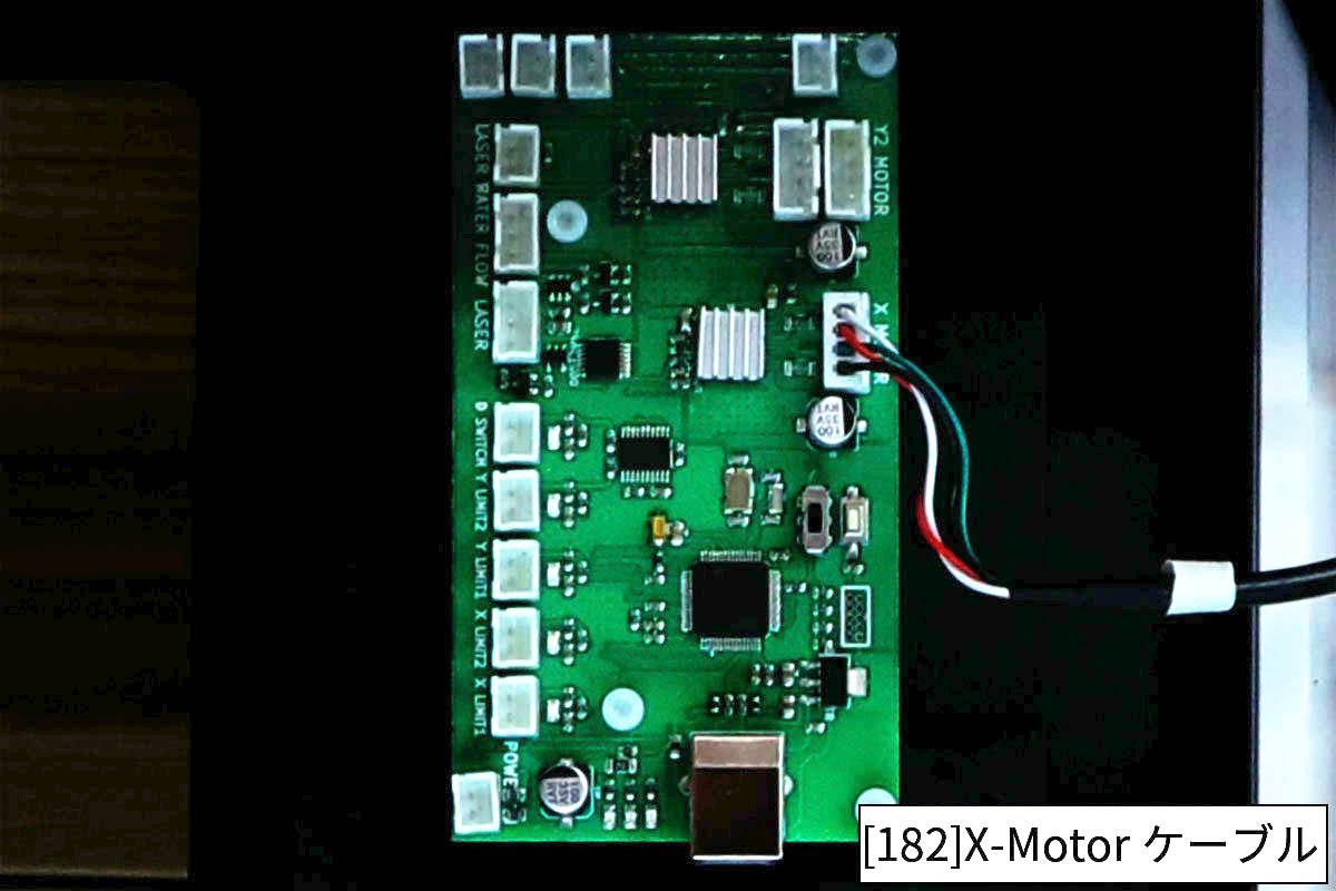 Board-wiring03.jpg