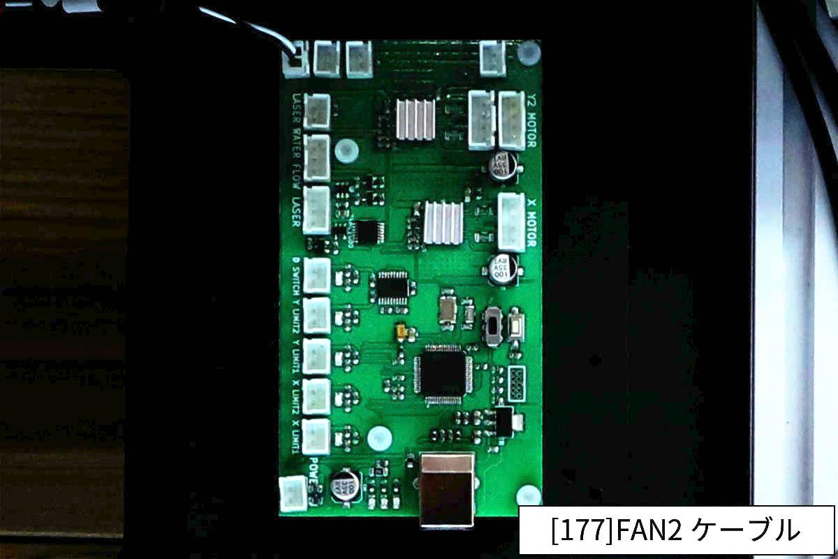 Board-wiring09.jpg