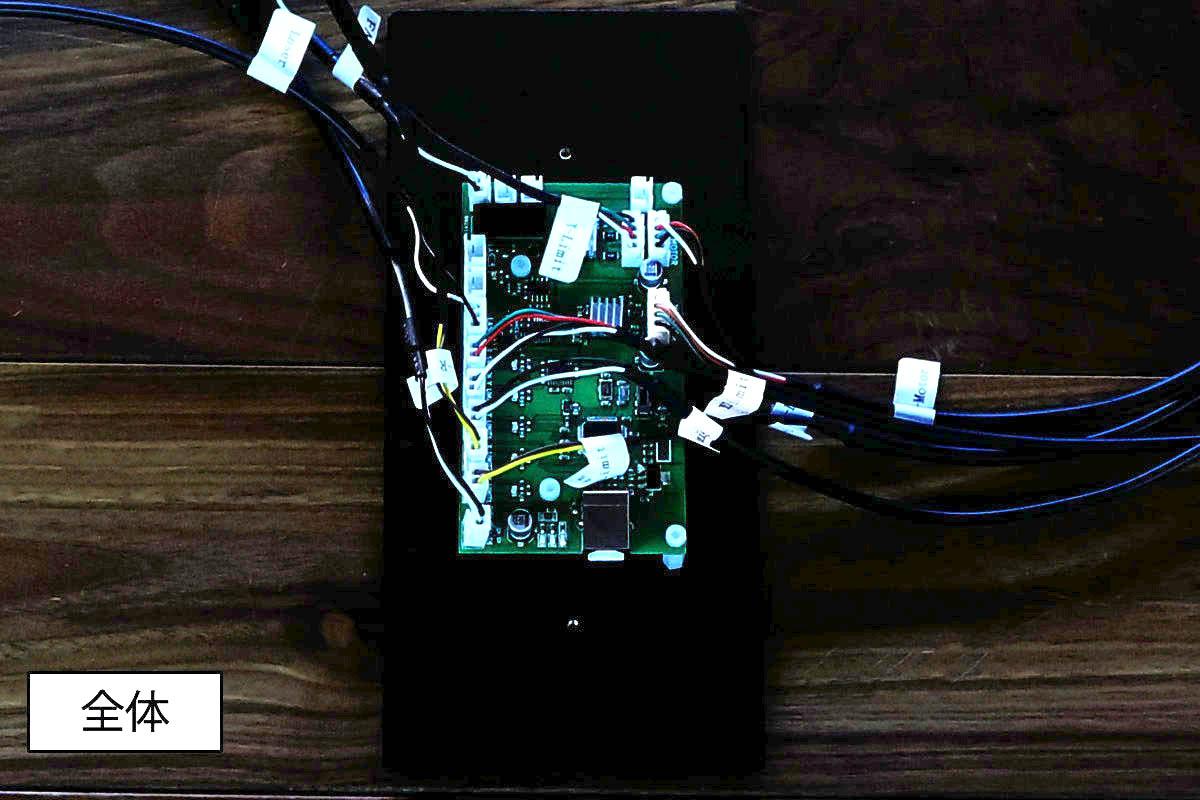 Board-wiring01.jpg